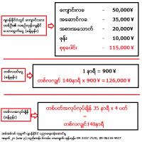 Jp income