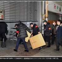 Mainichi သတင္းစာတုိက္မွ ေဖၚျပထားေသာ ဓါတ္ပံု