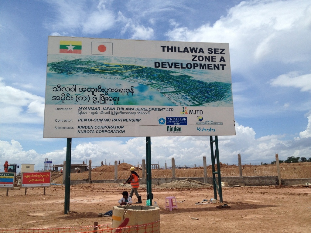 ティラワ経済特区、現在開発されているゾーンA