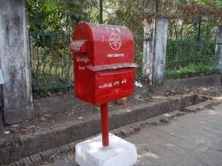 ミャンマーのポスト