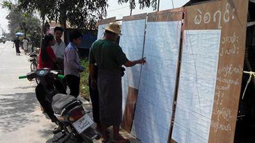 選挙人リストが公示されている風景